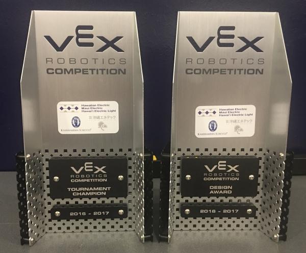 7700R omgrobots vexrobotics